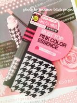 「新発売【バージンピンクに速攻発色】見せたい桃色カラーチェンジ♪」の画像(1枚目)