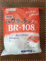 「蒟蒻畑プラスBR-108ヨーグルト味」の画像(2枚目)