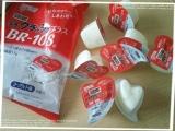 「蒟蒻畑プラスBR-108ヨーグルト味」の画像(4枚目)