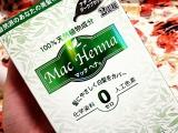 「Mac Henna(マックへナ) ナチュラルダークブラウンで白髪染め。」の画像(2枚目)