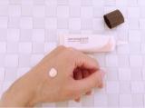 ナチュラグラッセ メイクアップクリームの画像(2枚目)