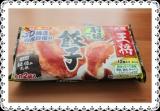 「お土産のちゃんぽん麺の献立〜そして大阪王将の噂の餃子」の画像(1枚目)