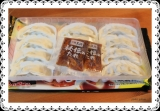 「お土産のちゃんぽん麺の献立〜そして大阪王将の噂の餃子」の画像(3枚目)