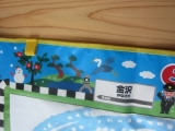 『線路でGO!駅でSTOP!ぼくがうんてん!E7系北陸新幹線』の画像(7枚目)