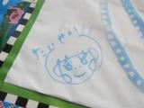 『線路でGO!駅でSTOP!ぼくがうんてん!E7系北陸新幹線』の画像(9枚目)