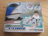 『線路でGO!駅でSTOP!ぼくがうんてん!E7系北陸新幹線』の画像(1枚目)