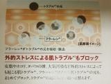 「レポ♪ チューンメーカーズ フラーレン」の画像(2枚目)
