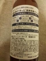 「レポ♪ チューンメーカーズ フラーレン」の画像(13枚目)