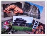 ◆高品質・低価格インク革命製オリジナル互換インク