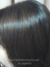 ☆美髪だけでなく癒し効果もたっぷり♪BEAUTY PRIDE・APPS+E(TPNa)Wフラーレン モイスチャーシャンプー&コンディショナー☆
