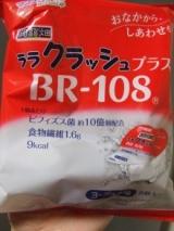 蒟蒻畑プラスBR-108ヨーグルト味☆の画像(1枚目)