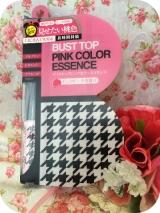 「塗るだけ簡単♡ほんのりピンク色♪【ナチュラルコスメTOWA ピンクカラーエッセンス】」の画像(1枚目)