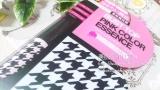 「バストトップピンクカラーエッセンス バストや唇の黒ずみケアエッセンス」の画像(1枚目)