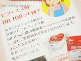 【マンナンライフ】 蒟蒻畑プラスBR-108ヨーグルト味の画像(4枚目)