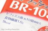 【マンナンライフ】 蒟蒻畑プラスBR-108ヨーグルト味の画像(2枚目)