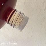 ●美容外科でも大絶賛!アスタキサンチン・フラレーン配合の化粧水☆ジェネリオローション