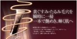 【dencencia】敏感肌用高機能BBクリーム