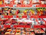 「☆ イートアンド株式会社さん 大阪王将 羽根つき餃子 油も水もいらない餃子です!!ミラクルセットもお買い得!!」の画像(14枚目)