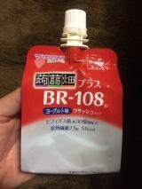 蒟蒻畑 ララクラッシュプラス BR-10Sの画像(3枚目)