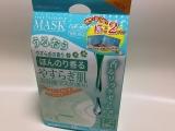 ★毎日パックしてもひと月1000円!『ピュアファイブエッセンスマスク』の画像(1枚目)