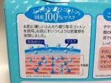 ★毎日パックしてもひと月1000円!『ピュアファイブエッセンスマスク』の画像(3枚目)