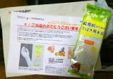 【モニプラ当選】簡単に保湿ケアできる人気の綿手袋