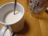 京のくすり屋 乾燥ショウガ粉末「金時生姜」 比べてみました!