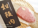 松坂牛ステーキde幸せごはん*の画像(1枚目)