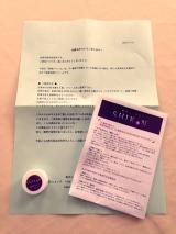 紫紺 ☆の画像(1枚目)
