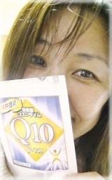 特許製品【活性型コエンザイムQ10の画像(5枚目)