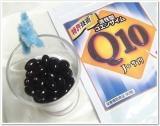 「特許製品【活性型コエンザイムQ10」の画像(2枚目)