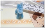 「特許製品【活性型コエンザイムQ10」の画像(6枚目)