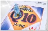 「特許製品【活性型コエンザイムQ10」の画像(1枚目)