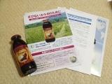モニプラ当選☆有機アロニア100%果汁の画像(1枚目)