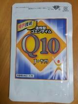 「活性型コエンザイムQ10」の画像(1枚目)