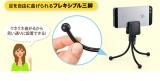 ★iPhone用リモコンシャッター★