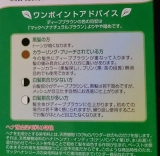 「100%天然植物成分!≪マックヘナハイブリッド≫で、優しく染める☆」の画像(2枚目)