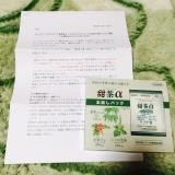 No.085 「甜茶α(てんちゃアルファー)」の画像(1枚目)
