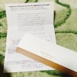No.084 美容液RAURAリーチザエッセンストライアルの画像(1枚目)