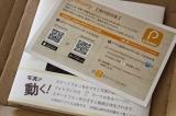 木曽福島の旅をphoto bookに… by primaryの画像(2枚目)