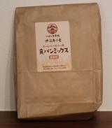おいしい!☆沖縄伊江島小麦の食パン!の画像(1枚目)