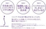 憧れの艶髪へ Second Season