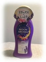 気になるカサカサ肌に!ムーンアロマ ラベンダードリームの香りの画像(1枚目)