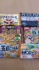 愛しのテーブルマーク2014秋の新製品お試しランキング〜の画像(1枚目)
