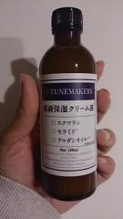 チューンメイカーズの原液保湿クリームで乾燥知らずの肌に✨の画像(1枚目)