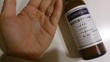 チューンメイカーズの原液保湿クリームで乾燥知らずの肌に✨の画像(2枚目)