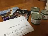 """♡プレミアムドッグフード缶""""ジーランディア 185g♡"""