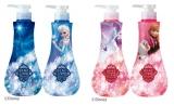 クリスマス特別企画「アナと雪の女王」デザインの限定ペアセットをプレゼントの画像(3枚目)