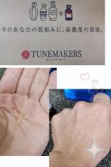 集中エイジングケアで透明肌に☆「フラーレン配合(整肌成分)エッセンス」の画像(3枚目)
