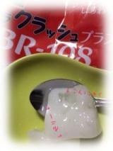 お腹に優しい☆蒟蒻畑プラスBR-108ヨーグルト味!詰め合せの画像(6枚目)